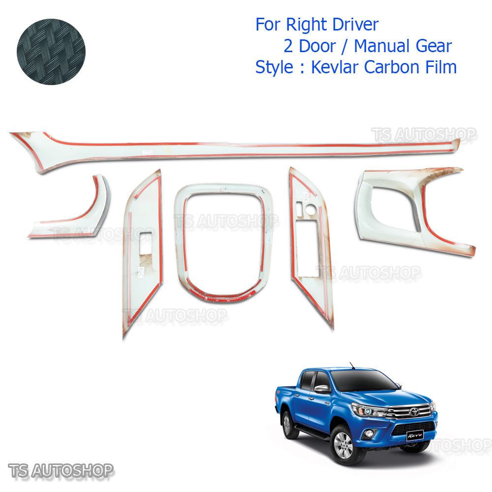 Blk-Carbon-Console-Air-Panel-Cover-Fit-Toyota-