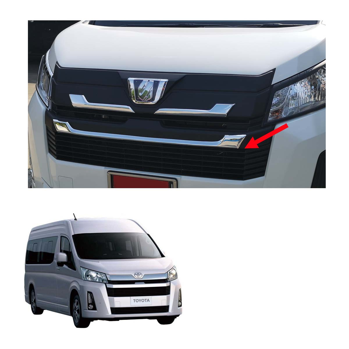 front grill grille cover chrome matte for toyota hiace